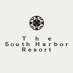 The South Harbor Resort(ザサウスハーバーリゾート)