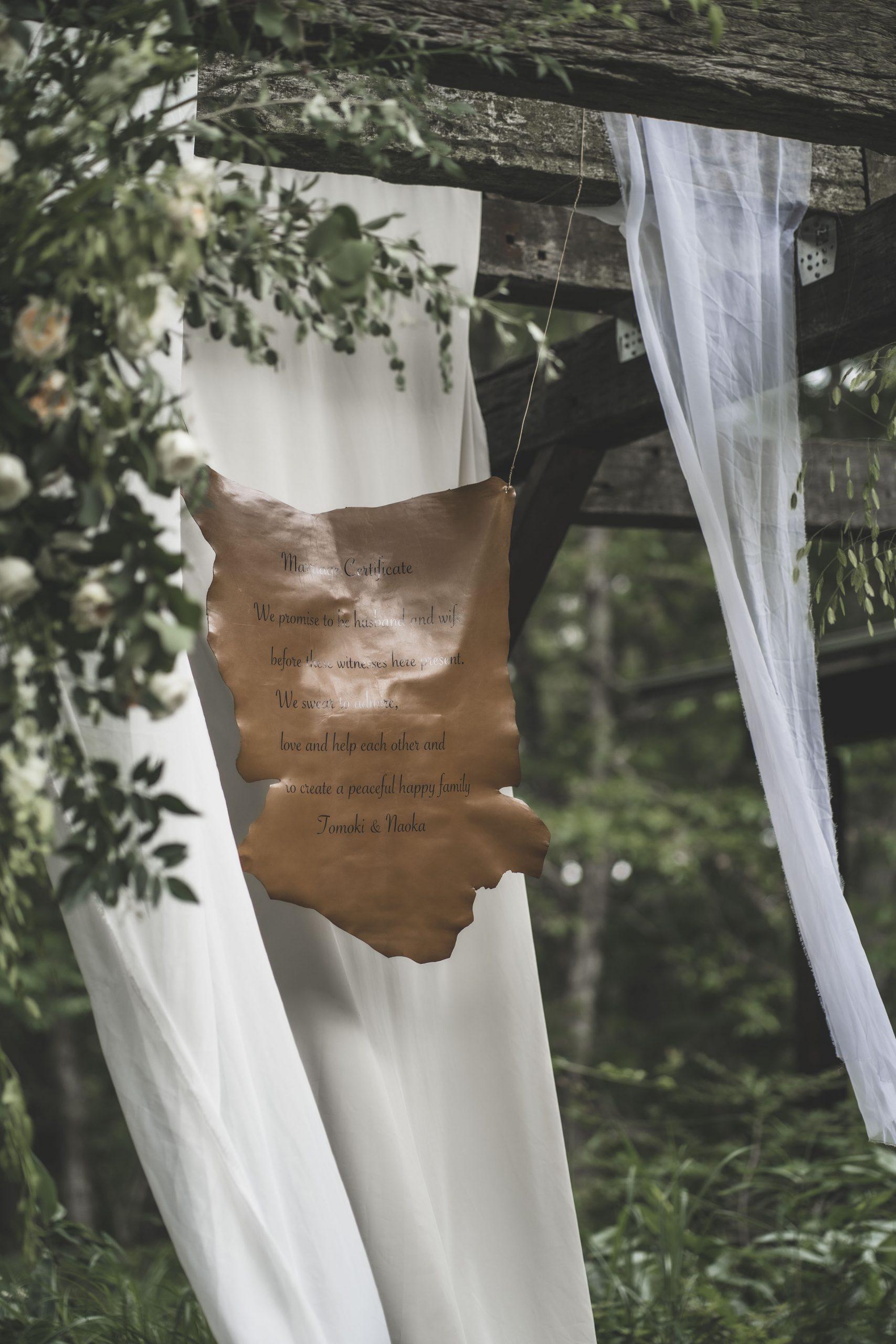 革で作った結婚証明書